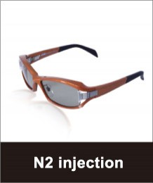 N2 injection
